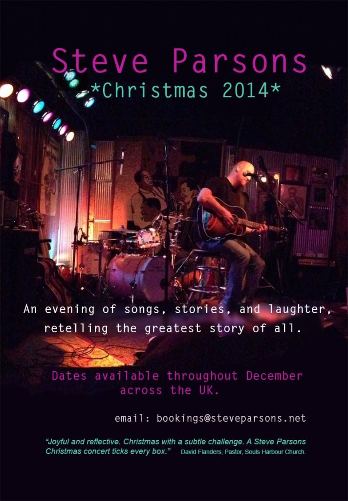 christmas2014ad